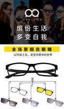 經典款全場景組合眼鏡(平光 夜視 偏光 抗藍光 IMAX巨幕 REAID3D 6in1)