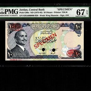 Jordan 10 Dinar 1975 P-20s2 * PMG Superb Gem Unc 67 EPQ * Specimen *