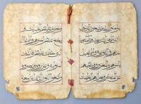 BIFOLIO ANTIQUE MANUSCRIPT ARABIC ISLAMIC CHINESE CALLIGRAPHY KORAN CHINA 18TH C