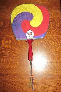 1988 Seoul Olympic Memorabilia - Beautiful Hand Fan