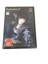 Sealed Fatal Frame Japanese Version Ps2  PlayStation