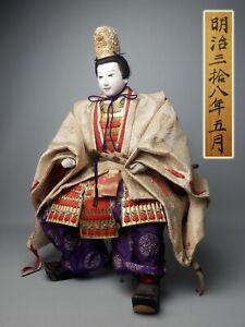 JAPANESE ANTIQUE C1905 MUSHA TAISHO NINGYO SAMURAI DOLL YOROI SWORD KATANAHAT
