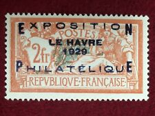 FRANCE EXPOSITION DU HAVRE N° 257A NEUF GOMME AVEC FAIBLE  CHARNIERE  SIGNE