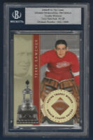 TERRY SAWCHUK 2004-05 ITG ULTIMATE MEMORA VEZINA TROPHY WINNER 19/25 PAD 15375