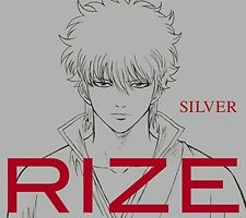 New SILVER RIZE Limited Edition Gintama CD Japan ESCL-4829 4547366291988