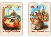 54 St. Petersburg Cats Russian Series Playing Cards Poker Deck Souvenir NEW