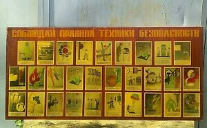 Art  Safety Engineering Handcrafted Board Vintage USSR