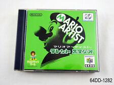 64DD Mario Artist Talent Studio Complete Nintendo 64 DD N64 Japan JP US Seller