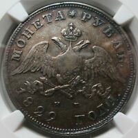 RUSSIA 1 rouble 1829 CNB NGC VF 30 Toning! Masonic type