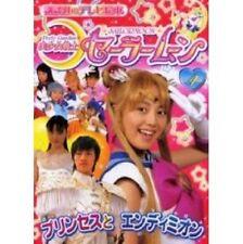 Sailor Moon #4 Drama Tv Photo book (Kodansha 1297)