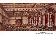 The Grand Bench Of The Supreme Court Of Japan Postcard