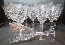 """Vintage Fine Crystal 10 Water Goblets Gorgeous Fan Design 6 3/4"""" Tall"""