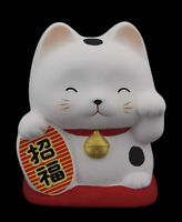 Hucha Gato Japonés 10cm Cerámica Fabricado en Japón Suerte Maneki Neko 40641