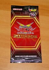 Yu-Gi-Oh BOOSTER JAPANESE ARC-V OCG 20th RIVAL COLLECTION LIMITED UNOPENED X1