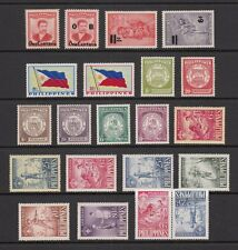 (RP59) PHILIPPINES - 1959 COMPLETE YEAR STAMP SETS WITH SOUVENIR SHEET. MUH