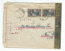 Lebanon Liban WWII Double Censored Cover to USA 1945  PalestineTax Stamp
