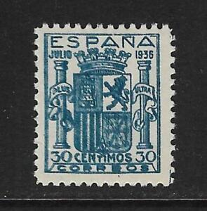 ESPAÑA - FALSO. Edifil nº 801F nuevo y defectuoso