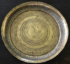 """9"""" Antique Carved Middle Eastern Brass Plate With Bird Depicted"""