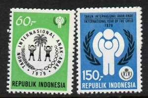 Indonesia 1060-1 MNH International Year of the Child