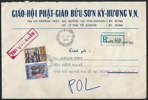 VIETNAM US 1971 REGISTERED TO PRESIDENT RICHARD NIXON CIA AGENT IN SAIGON