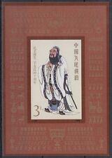 China 1989 ** Bl.48 Persönlichkeiten Philosoph Philosopher Konfuzius [sq5132]