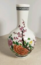 Vintage 6 inch Made in Japan Bud Vase Floral Flowers