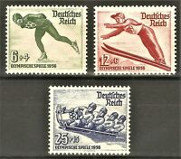 DR Nazi 3rd Reich Rare WW2 Stamps '1935 Hitler's Winter Olympic Games Propaganda