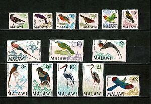 DE411 MALAWI 1968 Birds  MH
