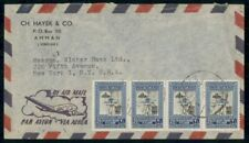 Mayfairstamps Jordan 1950s Strip Amman to US New York Airmail cover wwf97943