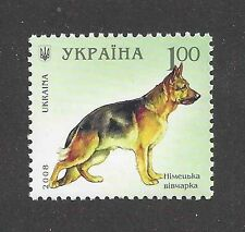 Art Body Portrait Postage Stamp GERMAN SHEPHERD DOG ALSATIAN Ukraine 2008 MNH
