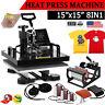 "8 in 1 Heat Press Machine Digital Transfer Sublimation T-Shirt Mug Hat 15""x15"""