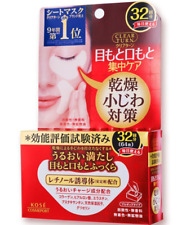 KOSE kose Clear Turn Eye Zone Moist Charge 32 Sheets Face care Mask Japan NEW