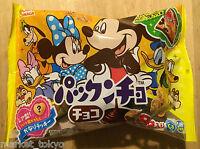 Morinaga 'Pakkuncho' 8 packs in 1 bag, Disney Characters, Japanese Candy