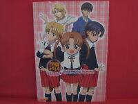 Gakuen Alice Kirakira Memory Kiss - Official Visual Fan Book