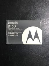 Motorola BT60 STANDARD BATTERY (USED)