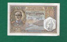 YUGOSLAVIA ITALY 50  DINARA 1931 -- 1941 G Occupazione del Montenegro Verificato