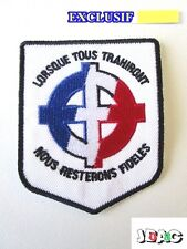 PATCH ECUSSON CROIX CELTIQUE BLEU BLANC ROUGE NATIONALISME FRANCE 6.5 x 8 CM