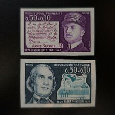 PERSONAGGI FAMOSI N°1689/1890 FRANCOBOLLO NON DENTELLATO IMPERF 1971 LUXE MNH