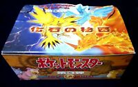 Pokemon Japanese Edition Fossil Booster EMPTY Box from 1996  ( No cards )