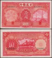 10 YUAN 1935 CHINE / CHINA [SUP/XF] Bank Of Communications - P155