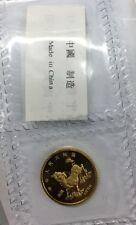 China 1996 1/20 oz Gold Coin - Unicorn
