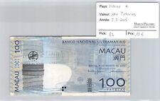 BILLET MACAO - 100 PATACAS - 8.8.2005 *