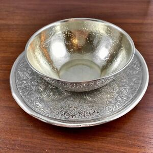 PERSIAN SOLID SILVER BOWL W/ MATCHING PLATE ORNATE DECORATION - NO MONOGRAM