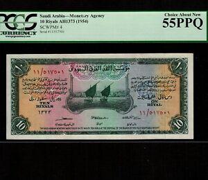 Saudi Arabia 10 Riyals 1954 P-4 * PCGS AU 55 PPQ *