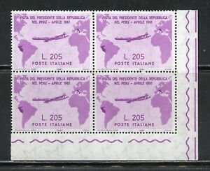 ITALY 1961 205L GRONCHA ROSA SCOTT#834a BOTTOM RIGHT CORNER BLOCK MINT NH W/CERT
