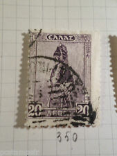 GRECE, 1927, timbre 350, COSTUME MACEDONIEN, oblitéré, VF used stamp