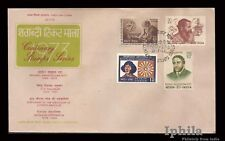 Nicolaus Copernicus Hansen Leprosy Bacillus Health Medical India FDC first day