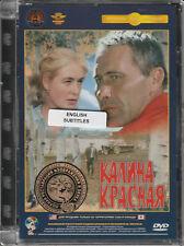 THE RED SNOWBALL TREE / KALINA KRASNAYA RUSSIAN DRAMA ENGLISH SUBTITLES NEW DVD