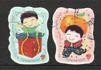 SINGAPORE 2014 FESTIVALS CHINESE NEW YEAR & CHRISTMAS BOOKLET PANE 2 STAMPS USED