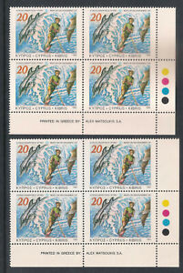 CYPRUS 1993  WATER SKIING MUFFLON ERROR + REPRINT MOUFFLON CORNER BLOCK OF 4 MNH